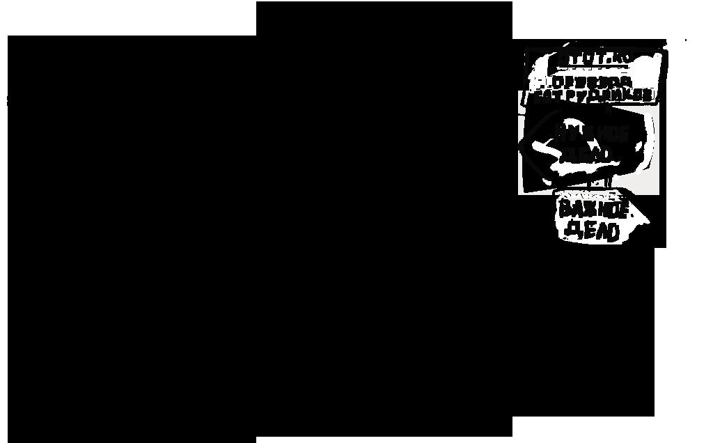 perevod-sotrudnikov-kadrovoe-deloproizvodstvo