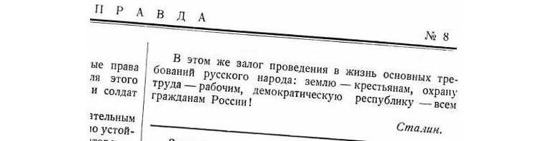 История охраны труда в россии реферат 8500