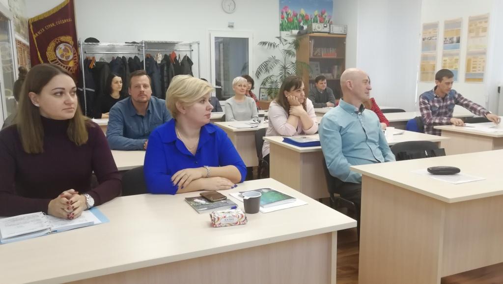 группа обучения