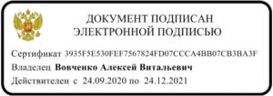 15-2/10/В-167 от 14.01.2021